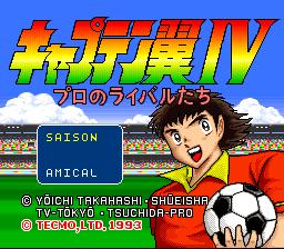 Captain Tsubasa 4 - Pro No Rival Tachi